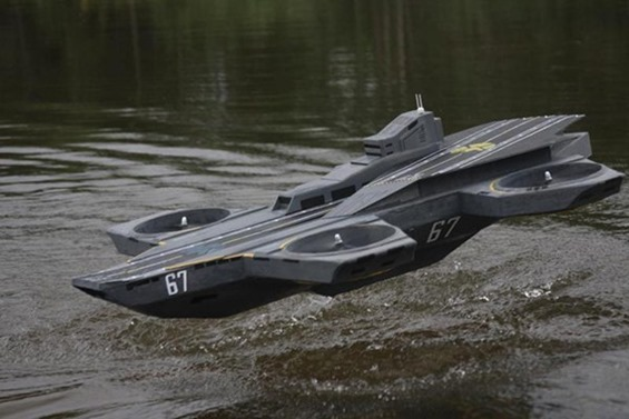 flying SHIELD Helicarrier